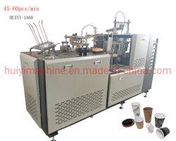 Volles automatisches Wegwerfpapiercup, welches die Formung der Maschine bildet