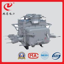 50 هرتز Zw20-12 قاطع الدائرة الكهربائية الذكي بالمكانس الخارجي