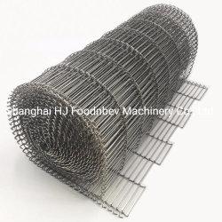 중국 스테인리스 철망사 벨트 콘베이어 또는 스테인리스 벨트 콘베이어 공급자