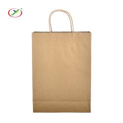 Ручка Bag мешок для транспортировки ручка патч ручки сумки