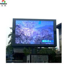 [هد] [ب6] [هي بريغتنسّ] خارجيّة لوح جدار كبيرة [لد] تلفزيون شامة عرض