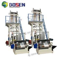 Bosen العلامة التجارية عالية السرعة HDPE عالية الإخراج سعر جيد البلاستيك ماكينة تملّب المواد القابلة للتحلل الحيوي