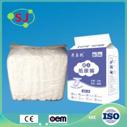 より古い Incontinent biodegradable XL Thick B Grade Manufacturer KIOSK 高齢者の成人用オムツを一括で使用