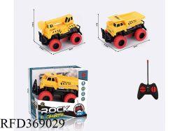 4채널 1:34 원격 제어 자동차 엔지니어링 차량 RC 트럭(라이트 포함