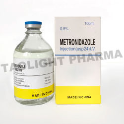 ميترونيدازول حقن كلوريد الصوديوم للحقن نيتروهيكسيل ثياتزول ميترونيدازول