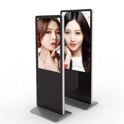 LCD 접촉 스크린 전시 화면 화장품 메이크업 간이 건축물을 광고하는 43 인치 상점가