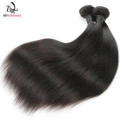 En bruto de alta calidad de cabello virgen brasileño trama directamente alineados de la cutícula de visón Natural extensiones de cabello humano.