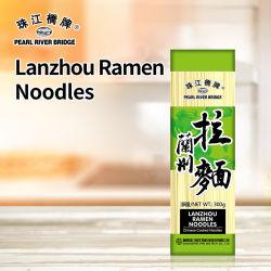 Lanzhou nouilles ramen 300 g de pont de la rivière des Perles de nouilles nouilles instantanées séchés chinois