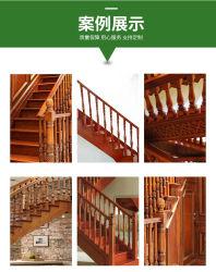Venda a quente Interior Profissional curvo de madeira o corrimão da escada Factory