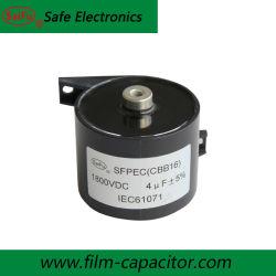 Зашунтируйте цепь питания конденсатор MKP-L фильтр конденсатор