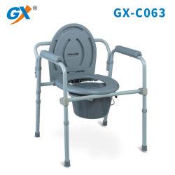 قابل للتعديل يطوي [كمّود] كرسي تثبيت مرحاض كرسي تثبيت لأنّ [بدّد] متّكأ