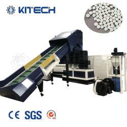작은 알모양으로 하기 알갱이로 만드는 플랜트 장비를 재생하는 폐기물 플라스틱 PE 필름 PP에 의하여 길쌈되는 부대 짠것이 아닌 직물