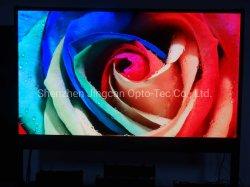 Ultra 4K kleiner Abstand Innen-LED des Gob-P1.25 Bildschirmanzeige bekanntmachend