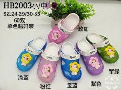 Il nuovo giardino di EVA dei capretti calza i sandali del pistone (HB2003)