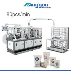 Китай средней скорости PE покрытие стекла машина для изготовления бумажных стаканчиков