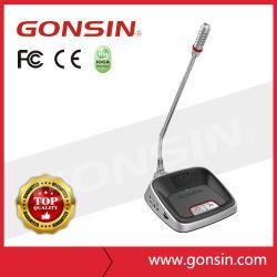 Подразделение DCS Gonsin-3021 Wireless Конференции системы