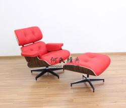 Charles Eames Lounge Chair e ottomano (9021)
