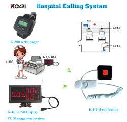 무선 응급 병원 간호사 호출 시스템 CE 승인