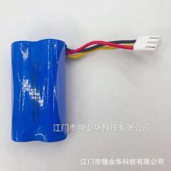 Icr18650r-2000-2s1p Jyh oplaadbare lithium-ionbatterij voor RC-speelgoed