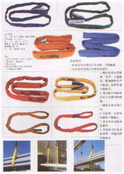 円形の吊り鎖、上昇クランプ、ワイヤーロープの吊り鎖