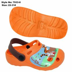 Holey Clogs with Animal Printing, Children's Garden Clogs