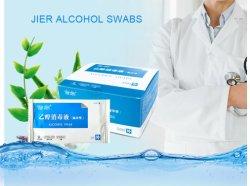 80PCS gezicht dat Vochtige Handdoek/Vochtig Nat Papieren zakdoekje Towelettes/Antibacterial reinigt