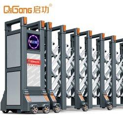 Вход Промышленный телескопический скользящий затвор безопасности алюминия QG-L1712 Автоматический Выдвижная
