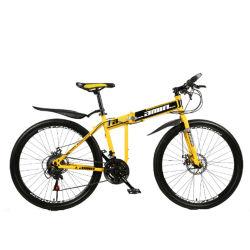 Hot Sale de haute qualité de gros de suspension totale de vélo de montagne Vélo VTT fashion style à la mode de cycle