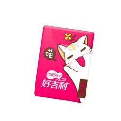 Toilettenpapier für täglicher Gebrauch-das bequeme Taschentuch-Papier hergestellt in China