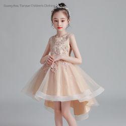 2021 تلمل الفتيات الصيف اللباس تنورة لاس زهرة الاطفال ارتداء الذيل اللباس الأميرة زفاف الأطفال لبسي بنغ ميش اللباس البيع بالتجزئة