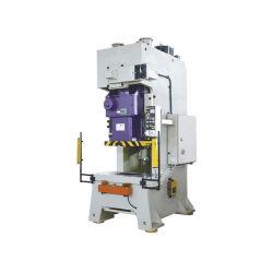 ماكينة صناعة الحاويات المصنوعة من الألومنيوم بماكينة خرم Jh21-45t