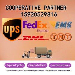 米国 / 英国 / スペイン / ヨーロッパ / シンガポール / オーストラリア / ギリシャ / 深センエクスプレスへの DHL / 中国航空輸送 航空 / 海上庁