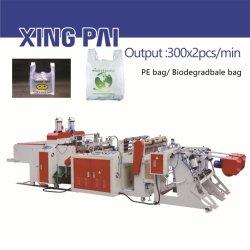 حقيبة حمل بلاستيكية HDPE LDPE قابلة للتحلل البيولوجي بالكامل جعل الماكينة التسوق ماكينة صنع كيس النايلون سرعة الماكينة 300*2 بيلكل/دقيقة
