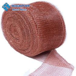 400 мм 600 мм 800 мм ширина тканого трикотажные ткани Mesh медный провод