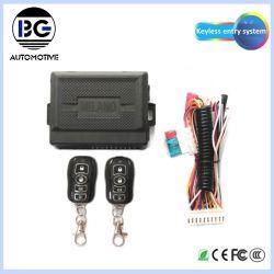 자동차 전자 특수 설계 단방향 자동차 보안 경보 시스템