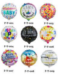 Vários Factory vendas directas de helio designs de globos decoração insufláveis impresso espanhol folha de alumínio de balões