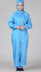[كلنرووم] [أنتي-ستتيك] لباس داخليّ لأنّ صنف 10 [كلنرووم] لباس شتاء دثر