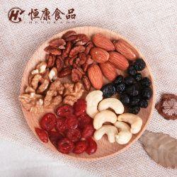Здоровые Nutritions ежедневно закуски смешанные гайки и сушеные фрукты из китайского завода