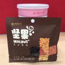Nocciole biologiche snack Nutrizione sana Office spuntini misti frutta secca Noci giornaliere in barattoli in metallo