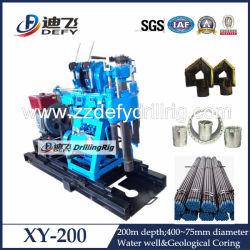 Fornitore della Cina di piattaforma di produzione montata pattino del pozzo trivellato dell'acqua di profondità di Xy-200 200m da vendere