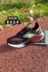 Semelle PU Chaussures de sport chaussures chaussures de course