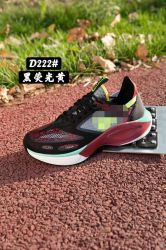 PU Outsole Sports Schuh-laufende Schuh-Fußbekleidung