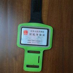 IDのカードのための、ない携帯電話のためのネオプレンのスポーツの腕章の箱