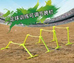 높이 조절 3 - 축구 훈련을 위한 접이식 허들