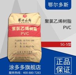 Erdos Chemical polivinilcloruro resina PVC SG-5