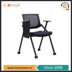 현대 백지장을%s 가진 의자 메시 뒤 회의에 의하여 접히는 훈련 의자
