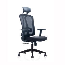 Rotação de Braço Ajustável ergonómico moderno cadeira de escritório de malha de móveis domésticos
