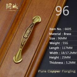 アンティークスタイル鍛造黄銅製家具ハンドル引き出しシングル穴ノブ 6605.