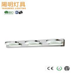 IP44 espejo del baño moderno de la luz de Acero Inoxidable Pantalla de Vidrio Lampara de pared