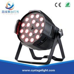 18ПК 10W RGBW 4-в-1 DJ этапе индикатор зума PAR лампа